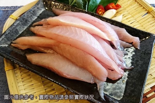 虱目魚菲力(300g)