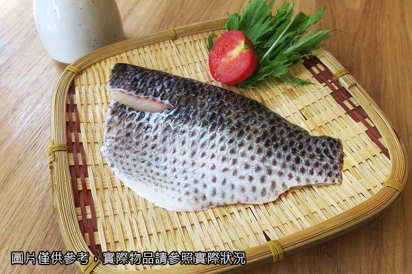 自然紅鯛魚-去刺台灣鯛魚排(帶皮)