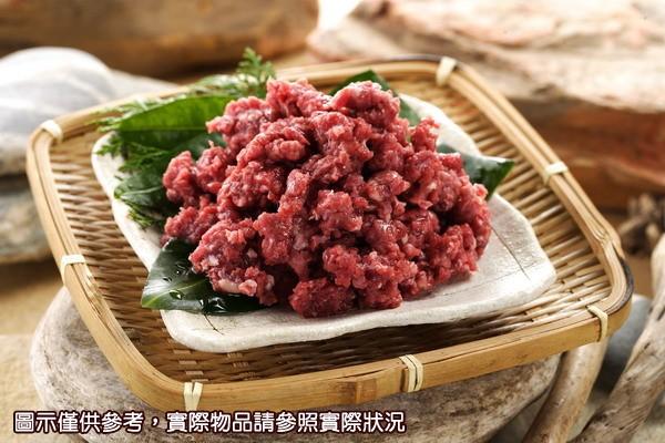 鴕鳥絞肉(200g)