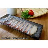 自然紅鯛魚-去刺台灣鯛魚切片(帶皮)