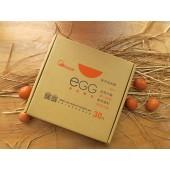 禾心褐殼蛋(30顆/箱)