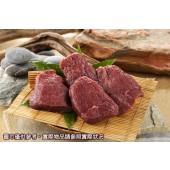 鴕鳥菲力肉排(120g)
