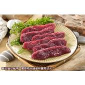 鴕鳥沙朗肉片(140g)