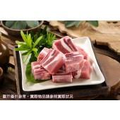 放心豬-豬小排骨(280g)