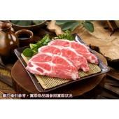 放心豬-梅花肉片